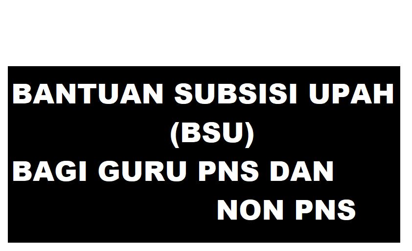 gambar Bantuan Subsidi Upah (BSU)