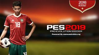 تنزيل لعبة بيس 2019 للأندرويد / Download PES 19 Android