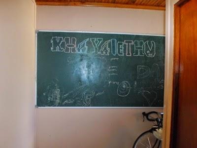 Khayalethu Youth Centre