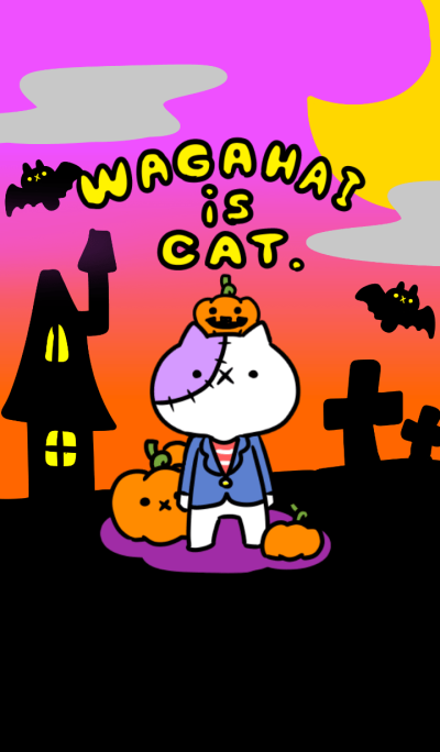 Wagahai is a cat. Halloween:corrected