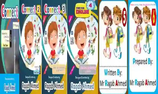 جميع مذكرات الاملاء والتسميع فى اللغة الانجليزية لمستر رجب احمد من الصف الاولى الى الصف السادس الابتدائى الترم الاول 2021