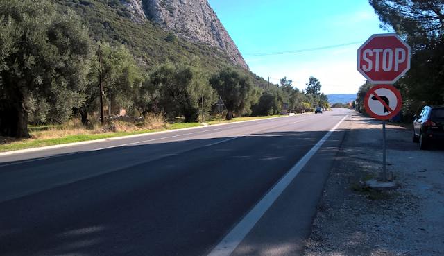 Θεσπρωτία: 85.000 για στηθαία και σήμανση στο οδικό δίκτυο Θεσπρωτίας