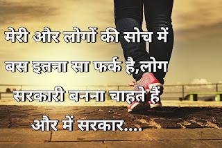 sad status whatsapp dp hd image