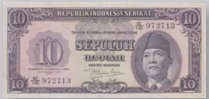 Uang RIS