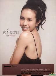 Karen Mok 莫文蔚 Zhang Hong Liang 張洪量 Guang Dao Zhi Lian 广岛之恋 cantonese Pinyin Chinese Lyrics www.unitedlyrics.com
