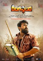 New Movie Rangasthalam (2020)