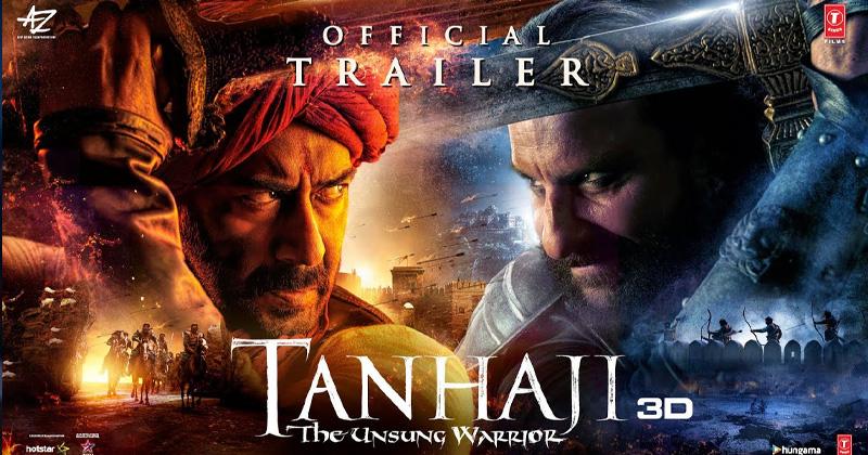 tanhaji trailer ajay devgan saif ali khan kajol neha sharma