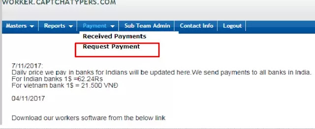 request payment option on captchatypers