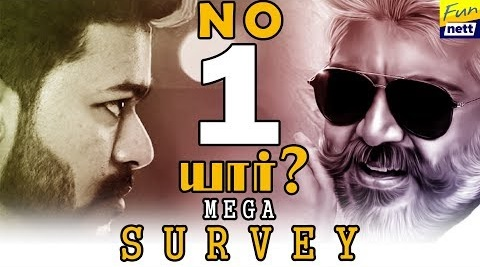 Latest Survey on Vijay Ajith 2018 | Vijay Ajith Biography 2018