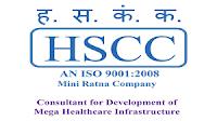 HSCC India 2021 Jobs Recruitment Notification of Professionals posts
