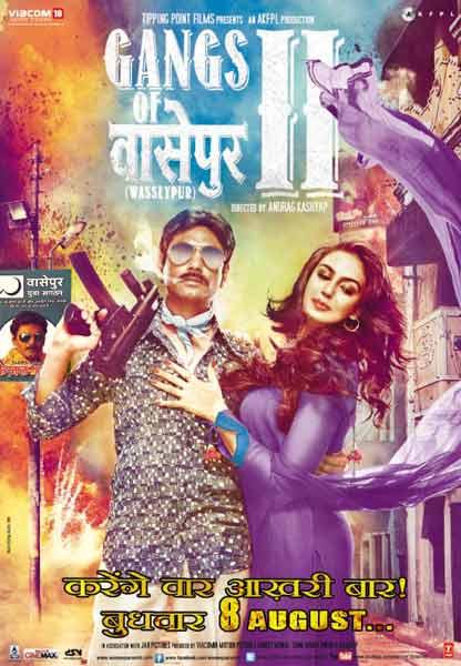 Band baaja Baaraat Hindi Movie 2010 full songs