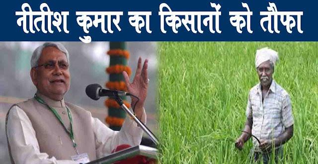 किसान रबी 2020-21: बिहार के किसान बीज लेने के लिए करें आवेदन