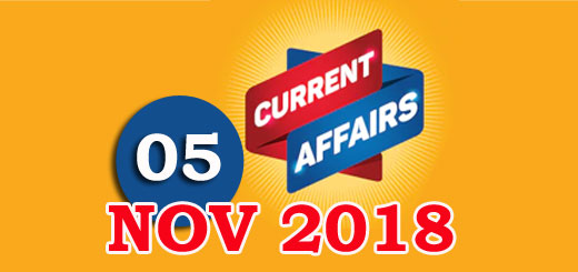 Kerala PSC Daily Malayalam Current Affairs 05 Nov 2018