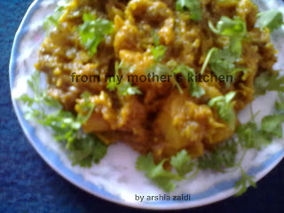 brinjal recipe , best Indian veg. dishes, potatoes, Best Indian meals
