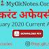2 January 2020 Current Affairs pdf
