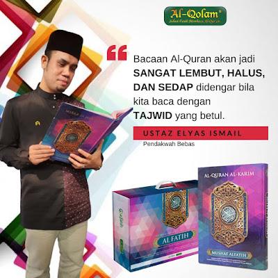review al quran digital mushaf al fatih ustaz elyas ismail