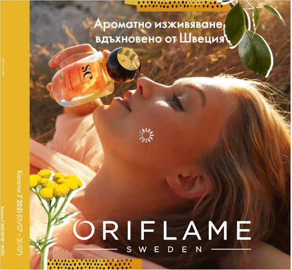 Oriflame Каталог - Брошура № 7  1-31 ЮЛИ 2021 → Ароматно изживяване вдъхновение от Швейцария