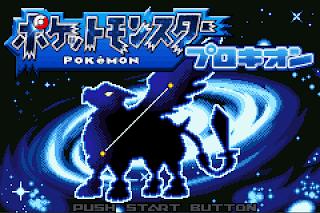 pokemon deneb and procyon