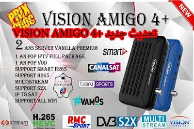تحديث جديد +VISION AMIGO 4