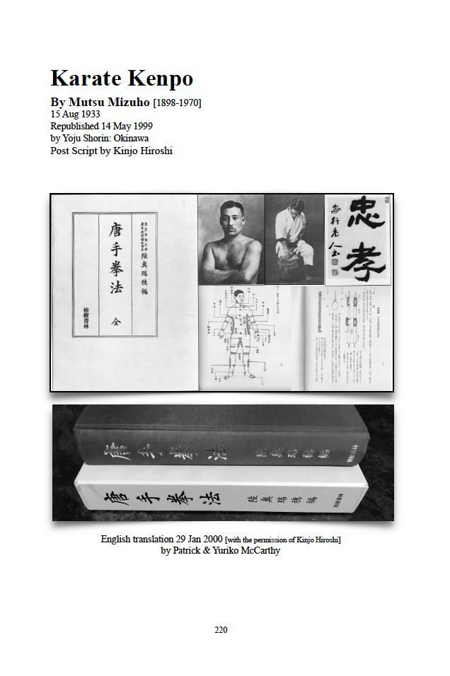 on single combat kernspecht pdf 14