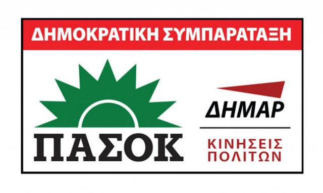 Δημοκρατική Συμπαράταξη: Η αποτυχημένη πολιτική της κυβέρνησης ΣΥΡΙΖΑ – ΑΝΕΛ έχει οδηγήσει τους αγρότες σε απόγνωση