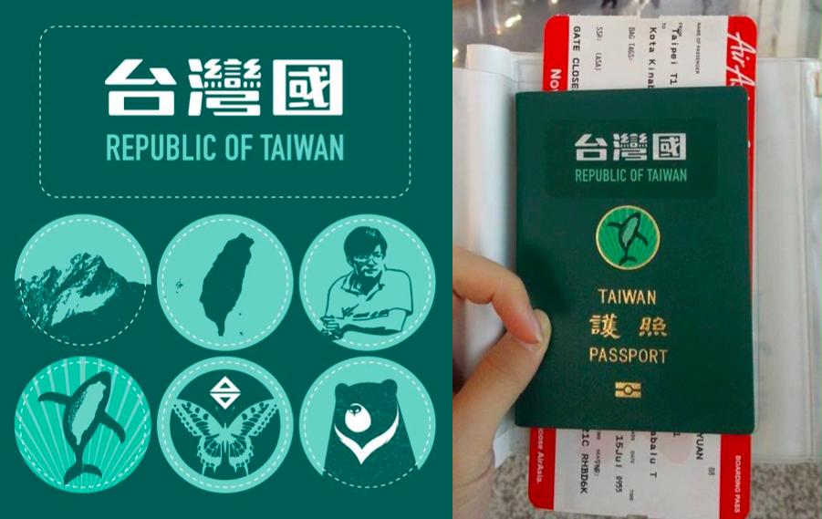 傅雲欽如是說: 玩「臺灣國護照貼紙」是小確幸,還是得了阿Q病?