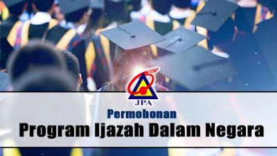 Permohonan Biasiswa PIDN JPA 2020 Online (Semakan Status)