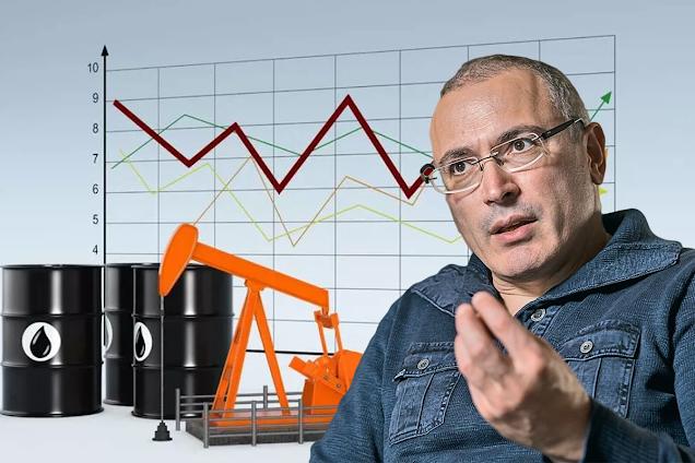 Михаил Ходорковский: причины и последствия падения цен на нефть серьезнее, чем кажется