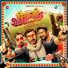 Bhaiaji Superhit (2018) Hindi Movie All Songs Lyrics