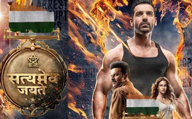 Satyameva Jayate Movie Download Google Drive Link