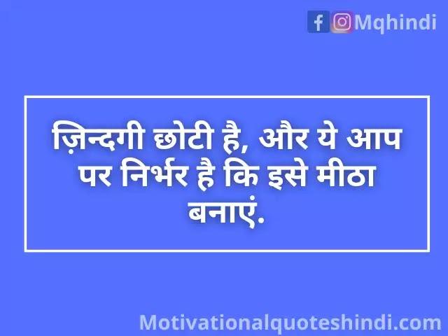 Stress Shayari In Hindi
