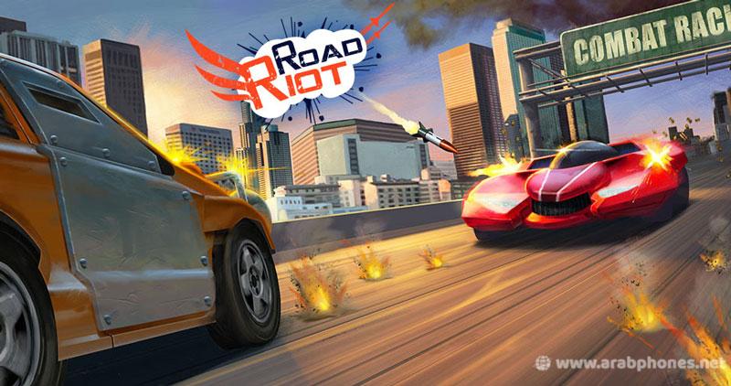 تحميل لعبة Road Riot مهكرة آخر اصدار للاندرويد