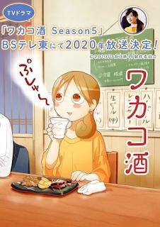Série live-action do mangá Wakakozake ganhará uma quinta temporada.