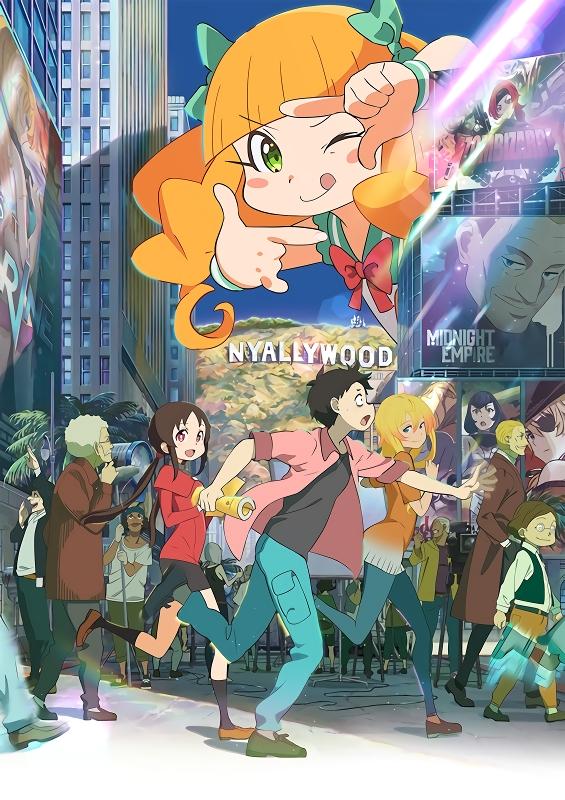 Eiga Daisuki Pompo-san (Movie)