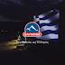Μια τεράστια γαλανόλευκη σημαία στις εγκαταστάσεις της ΟΛΥΜΠΟΣ