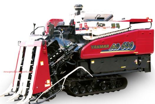 aci harvester bd price
