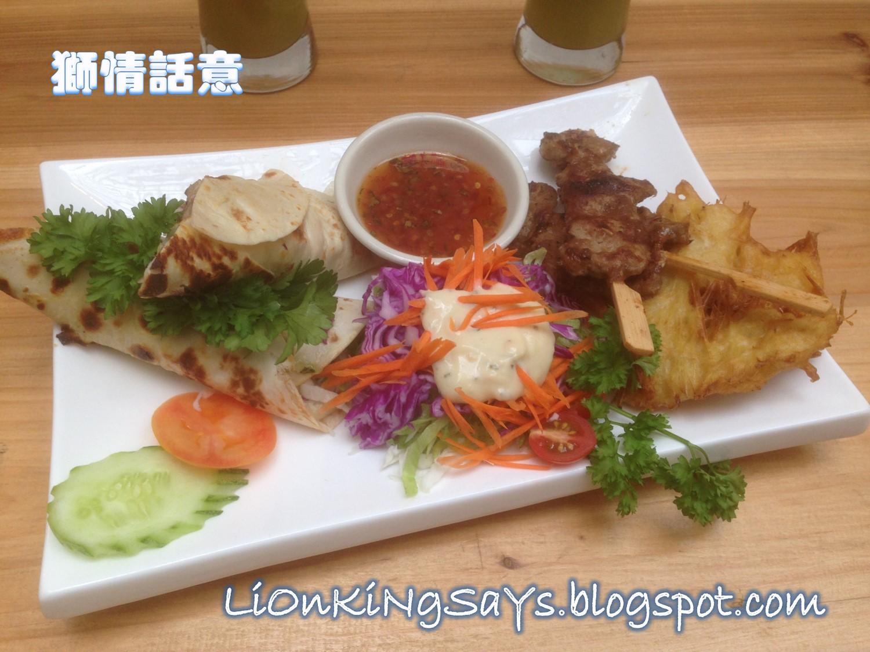 Sri Thai Cafe Menu