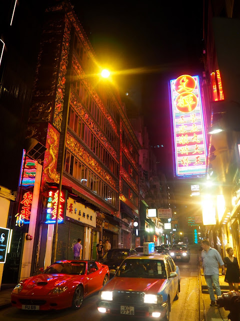 Streets of Central at night, Hong Kong