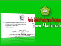 Revisi Petunjuk Teknis Pembayaran Tunjangan Sertifikasi Guru Madrasah 2018