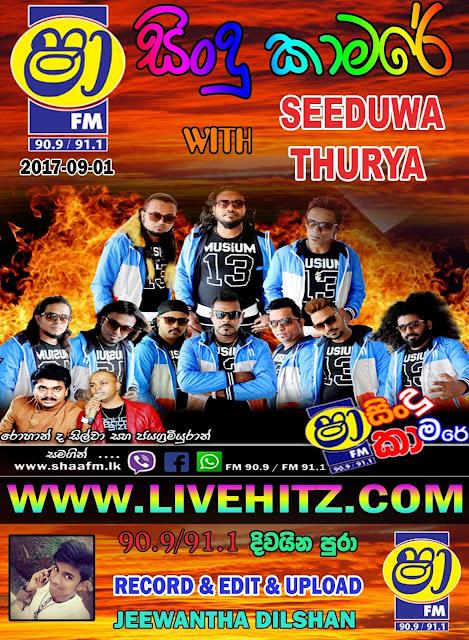 SHAA FM SINDU KAMARE WITH SEEDUWA THURYA 2017-09-01