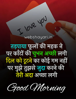 status good morning image download