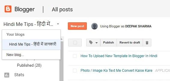 blogger me template kaise upload karte hai