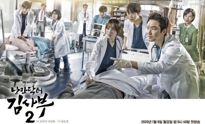 Download Romantic Doctor, Teacher Kim 2 Batch Subtitle Indonesia