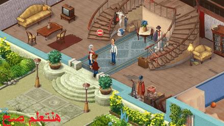 تحميل لعبة homescapes للكمبيوتر من ميديا فاير