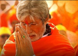Angry Mix Lyrics –  Sarkar 3 Full Song Hd Video