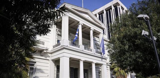 Αθήνα σε Άγκυρα: Δεν δικαιούστε να παραδίδετε μαθήματα ανθρωπίνων δικαιωμάτων