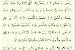 092 Al Quran : Surah Al Lail Translate, Tafsir Jalalayn
