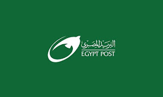 كيفية إنشاء فيزا البريد المصري
