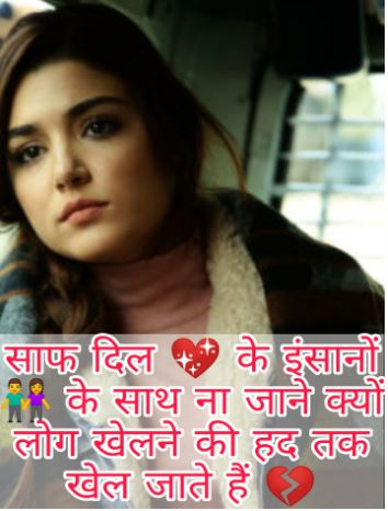 love shayari whatsapp dp