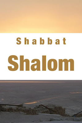 Shabbat Shalom Card Wishes  | Modern Greeting Cards | 10 Pretty Picture Images